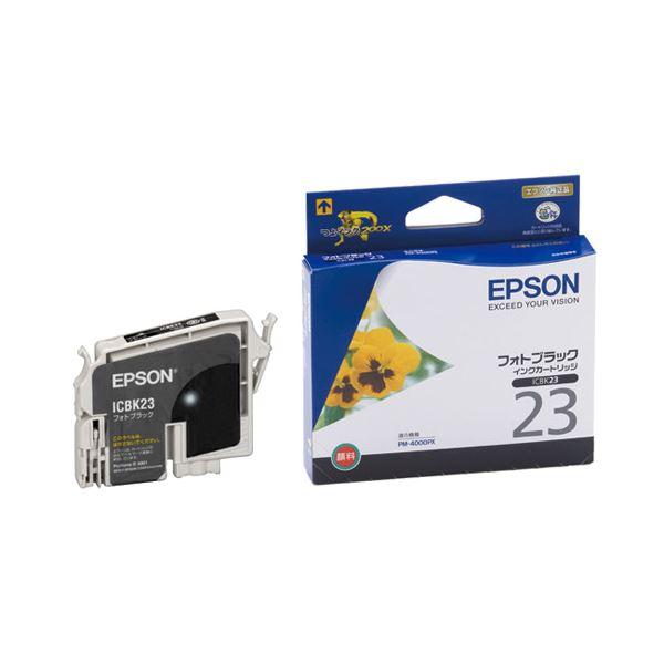 【送料無料】エプソン EPSON インクカートリッジ フォトブラック ICBK23 1個 【×10セット】