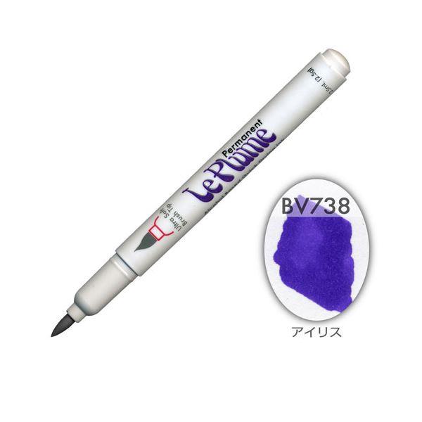【送料無料】(まとめ)マービー ルプルームパーマネント単品 BV738【×200セット】