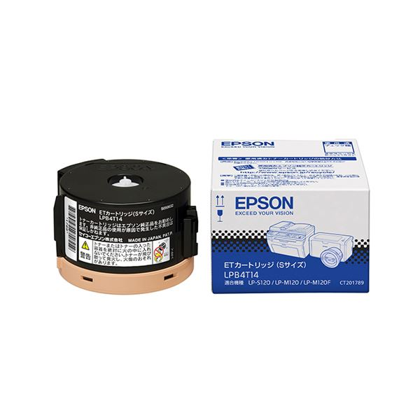 【送料無料】(まとめ)エプソン EPSON ETインクカートリッジ Sサイズ LPB4T14 1個【×3セット】