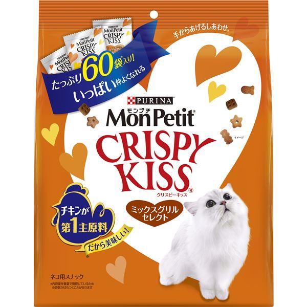 (まとめ)モンプチ クリスピーキッス ミックスグリルセレクト 180g (3g×60袋) (ペット用品・猫フード)【×12セット】