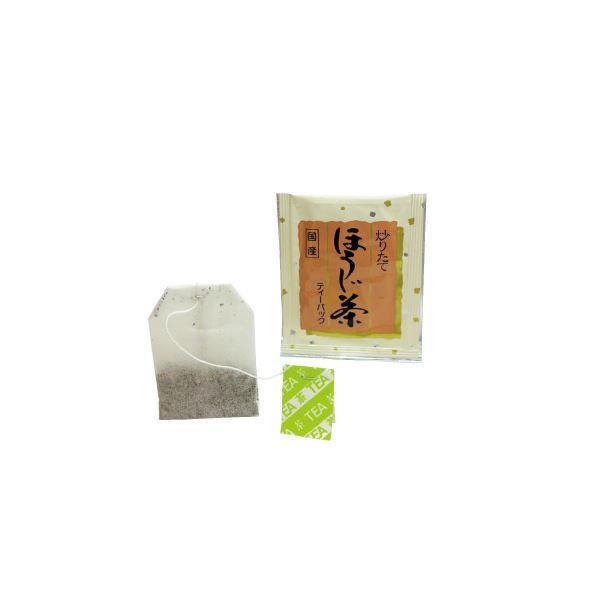【送料無料】(まとめ)寿老園 ほうじ茶ティーバッグ 2g×50袋【×50セット】