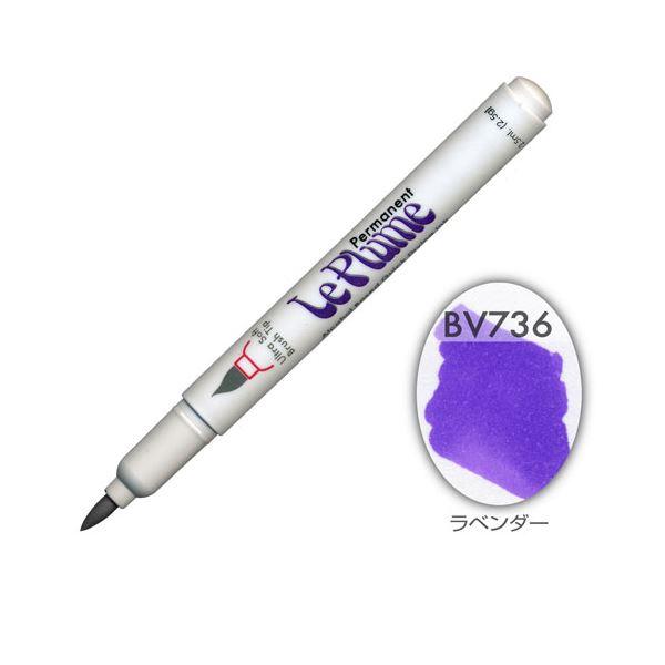 【送料無料】(まとめ)マービー ルプルームパーマネント単品 BV736【×200セット】