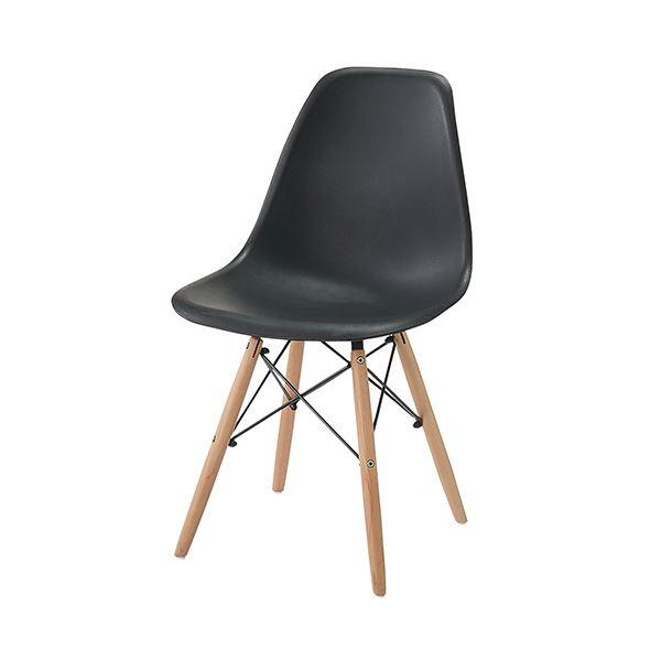 座と背が樹脂製の インテリア性の高いチェア 脚部は天然木使用 送料無料 まとめ YAMAZEN プラリアチェア ×3セット 倉 カーブ PRC-N BK ブラック 1脚 組立品 市販
