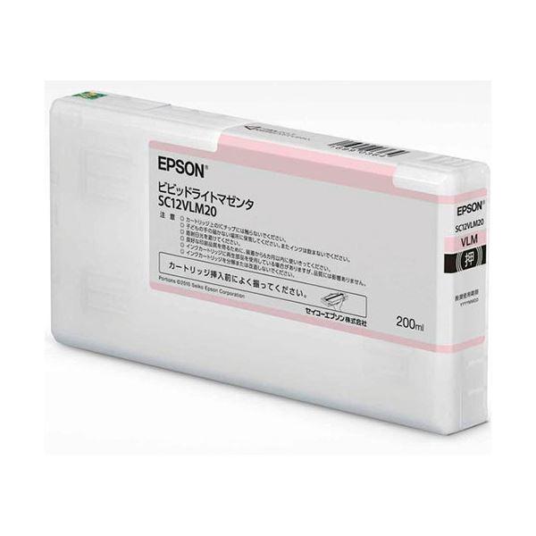 【送料無料】(まとめ)エプソン インクカートリッジ 200mlビビッドライトマゼンタ SC12VLM20 1個【×3セット】
