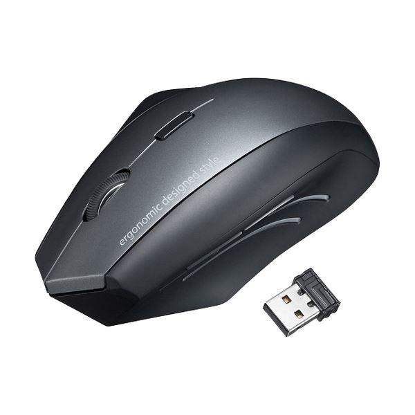 【送料無料】(まとめ)サンワサプライワイヤレスエルゴブルーLEDマウス ブラック MA-ERGW8 1個【×3セット】
