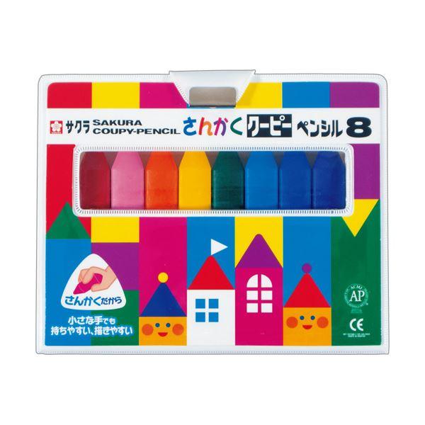(まとめ) サクラクレパス さんかくクーピーペンシル8色(各色1本) FYL8 1パック 【×10セット】