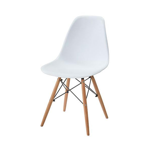 座と背が樹脂製の インテリア性の高いチェア 脚部は天然木使用 送料無料 まとめ YAMAZEN プラリアチェア ×3セット ホワイト 組立品 PRC-N カーブ WH ついに入荷 1脚 定番キャンバス