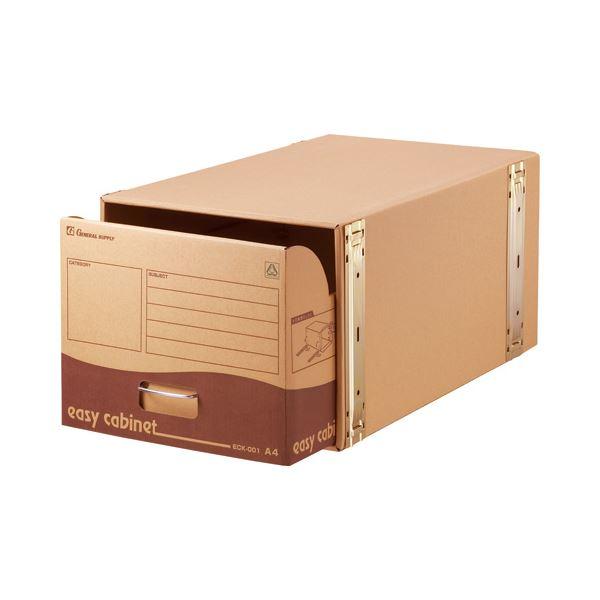 【送料無料】ゼネラル イージーキャビネット 強化型A4用 内寸W314×D560×H259mm ECK-001 1セット(10個)