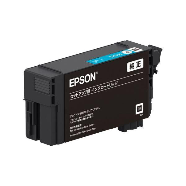 【送料無料】(業務用5セット)【純正品】 EPSON SC13CM インクカートリッジ シアン