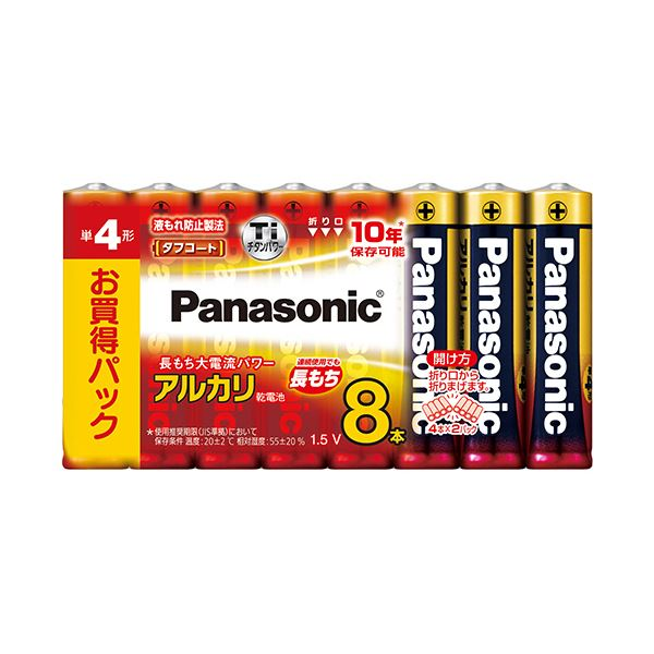 【送料無料】(まとめ) パナソニック アルカリ乾電池 単4形LR03XJ/8SW 1パック(8本) 【×10セット】