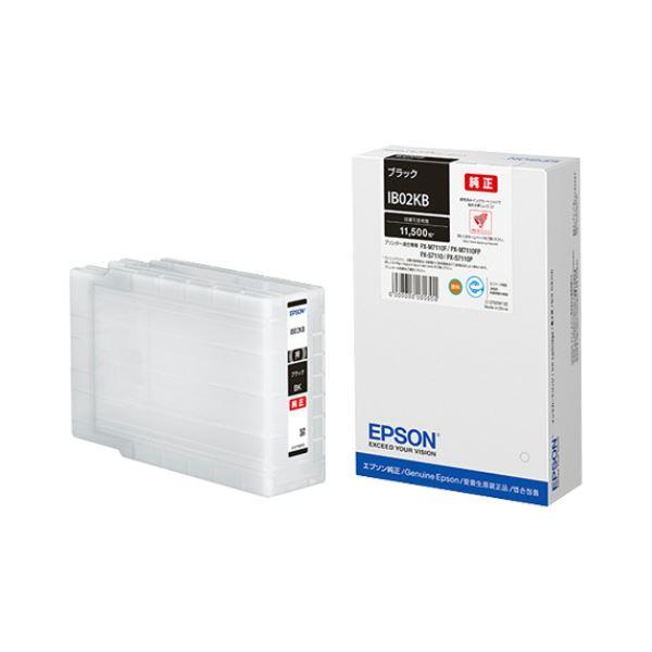 【送料無料】エプソン インクカートリッジ ブラックLサイズ IB02KB 1個