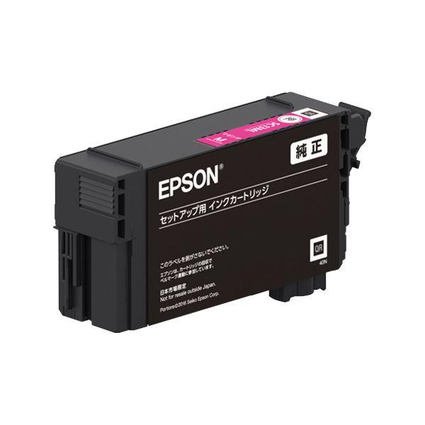 【送料無料】(業務用5セット)【純正品】 EPSON SC13MM インクカートリッジ マゼンタ