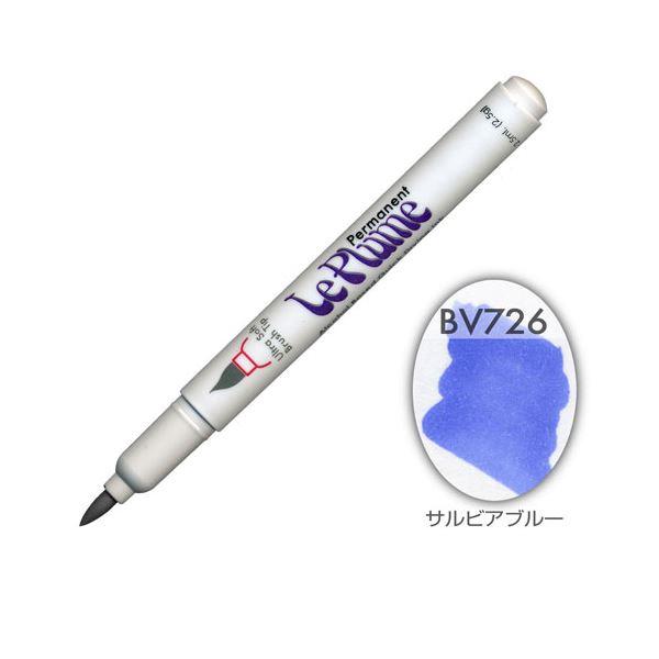 【送料無料】(まとめ)マービー ルプルームパーマネント単品 BV726【×200セット】