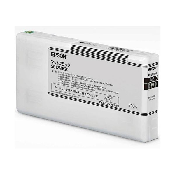 【送料無料】(まとめ)エプソン インクカートリッジ 200mlマットブラック SC12MB20 1個【×3セット】