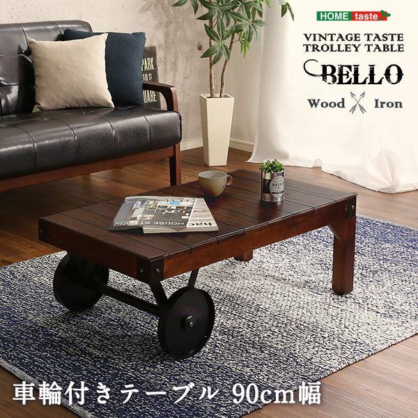 【送料無料】レトロ風 ローテーブル/センターテーブル 【幅90cm ブラウン】 木製 アイアン 車輪付 脚付き 完成品 『BELLO』 〔リビング〕【代引不可】