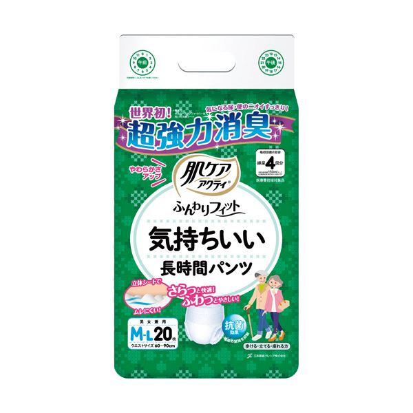 【送料無料】(まとめ)日本製紙 クレシア 肌ケアアクティふんわりフィット 気持ちいい長時間パンツ M-L 1パック(20枚)【×5セット】