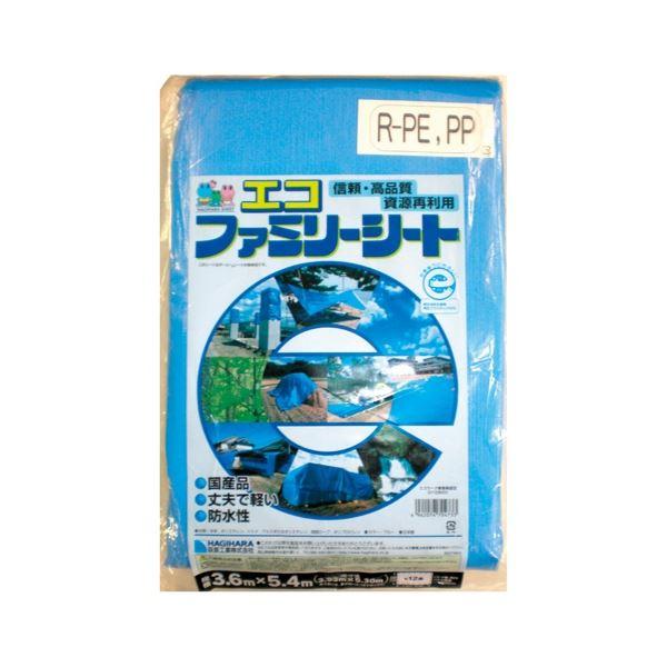 【送料無料】(まとめ) 萩原工業 エコファミリーシート#3000 3.6m×5.4m【×3セット】