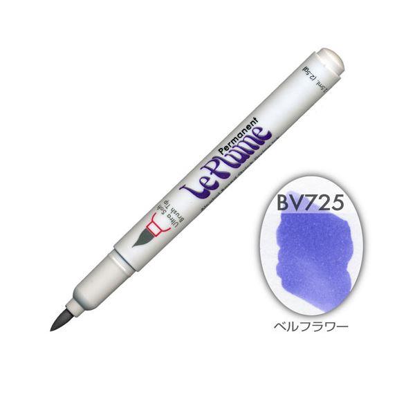 【送料無料】(まとめ)マービー ルプルームパーマネント単品 BV725【×200セット】