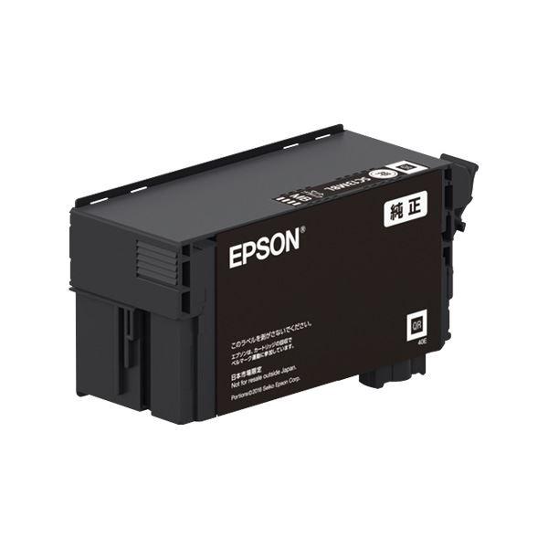 【送料無料】(業務用5セット)【純正品】 EPSON SC13MBL インクカートリッジ マットブラック