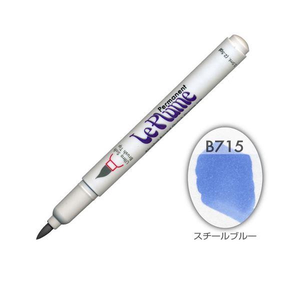【送料無料】(まとめ)マービー ルプルームパーマネント単品 B715【×200セット】