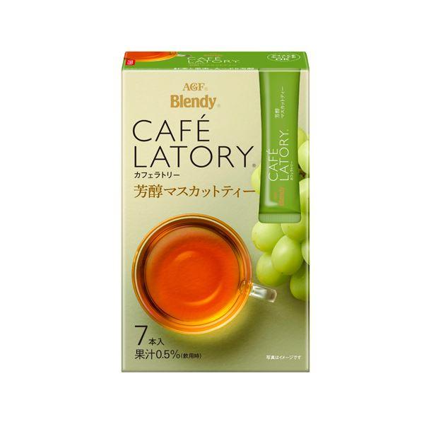 【送料無料】(まとめ)味の素AGF ブレンディ 芳醇マスカットティー7本【×50セット】