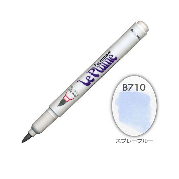 【送料無料】(まとめ)マービー ルプルームパーマネント単品 B710【×200セット】