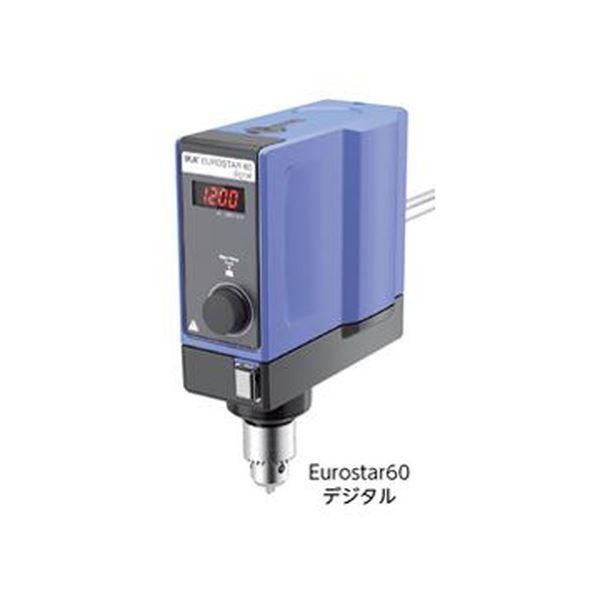 デジタル式撹拌器 Eurostar 60 digital