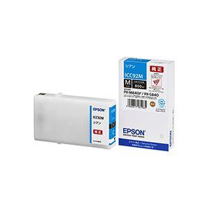 【送料無料】(まとめ) エプソン インクカートリッジ シアンMサイズ ICC92M 1個 【×10セット】