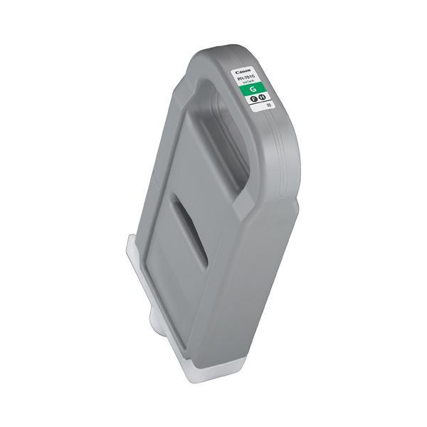 【送料無料】キヤノン インクタンク PFI-701G顔料グリーン 700ml 0907B001 1個