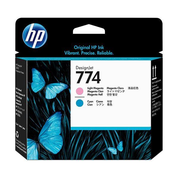 【送料無料】HP 774 プリントヘッドライトマゼンタ/シアン P2V98A 1個