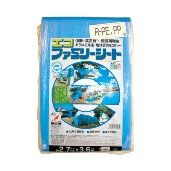 【送料無料】(まとめ) 萩原工業 エコファミリーシート#3000 2.7m×3.6m【×5セット】