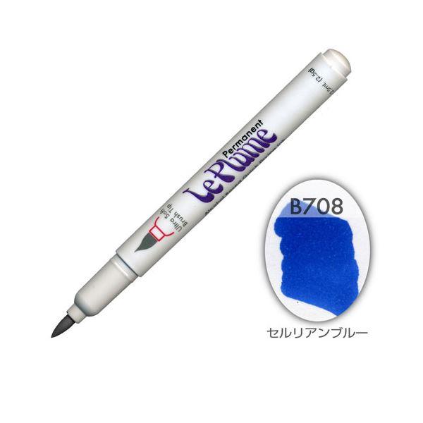 【送料無料】(まとめ)マービー ルプルームパーマネント単品 B708【×200セット】