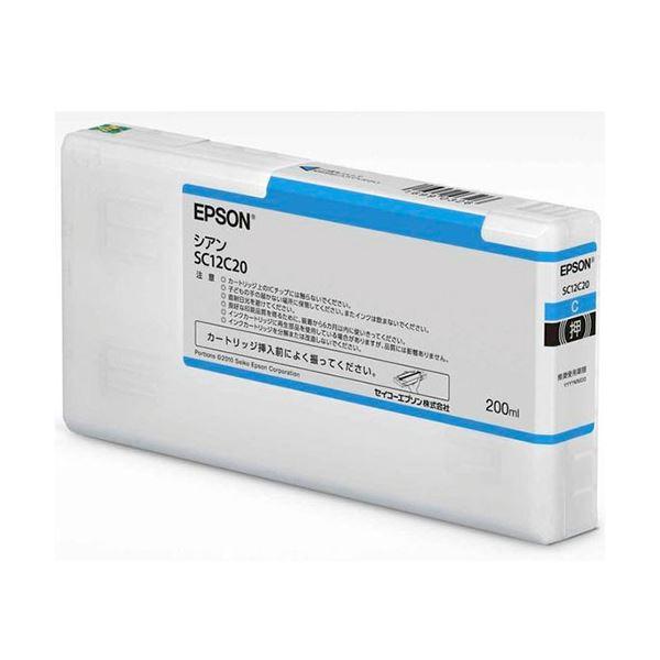 【送料無料】(まとめ)エプソン インクカートリッジ 200mlシアン SC12C20 1個【×3セット】