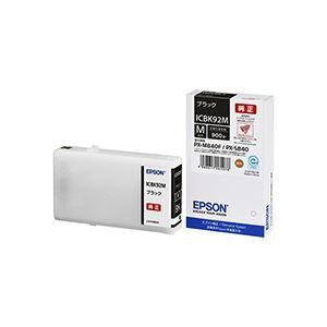 (まとめ) エプソン インクカートリッジ ブラックMサイズ ICBK92M 1個 【×10セット】