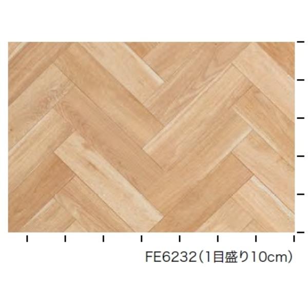 木目調 のり無し壁紙 サンゲツ FE-6232 93cm巾 30m巻
