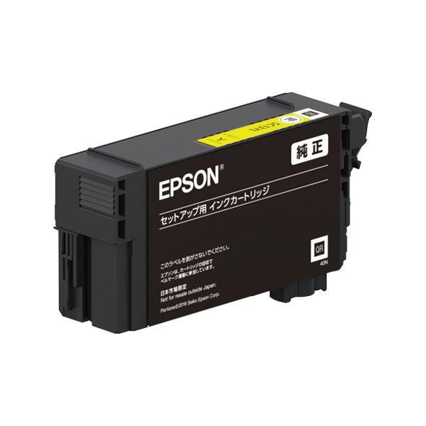 【送料無料】(業務用5セット)【純正品】 EPSON SC13YL インクカートリッジ イエロー