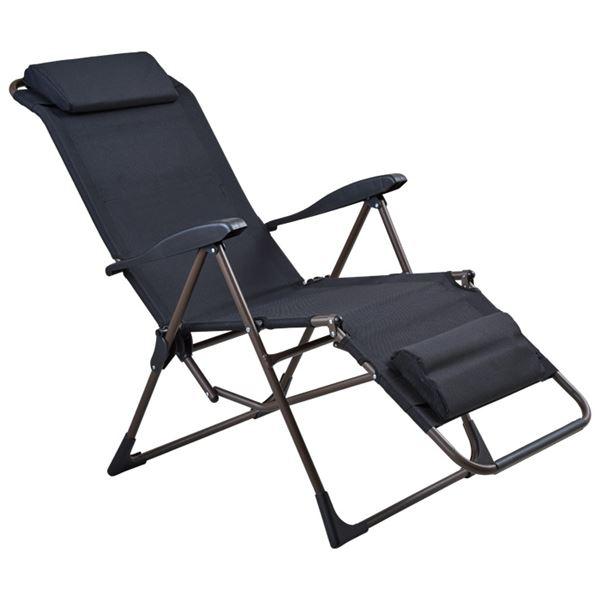 【送料無料】折りたたみ椅子 【幅62cm】 耐荷重80kg スチール ハイバック ヘッドレスト フットレスト付き 『NEW リラックスチェア』