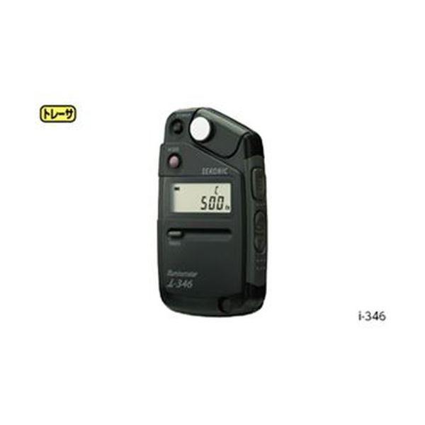 デジタル照度計 i-346