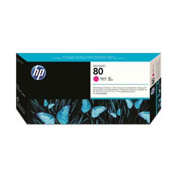 【送料無料】(まとめ) HP80 プリントヘッド/クリーナー マゼンタ C4822A 1個 【×10セット】