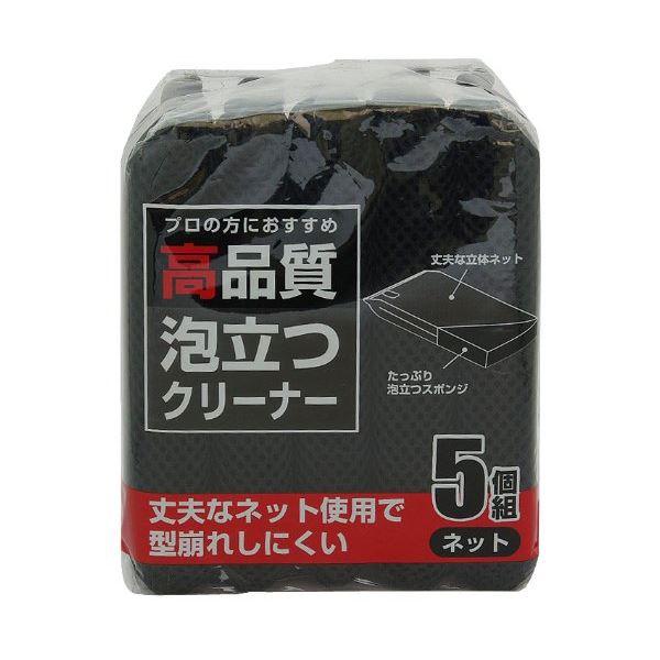 【送料無料】(まとめ) 食器洗いスポンジ/掃除用品 【5個組】 ブラック 高品質 泡立つスポンジ 台所用 【×120個セット】