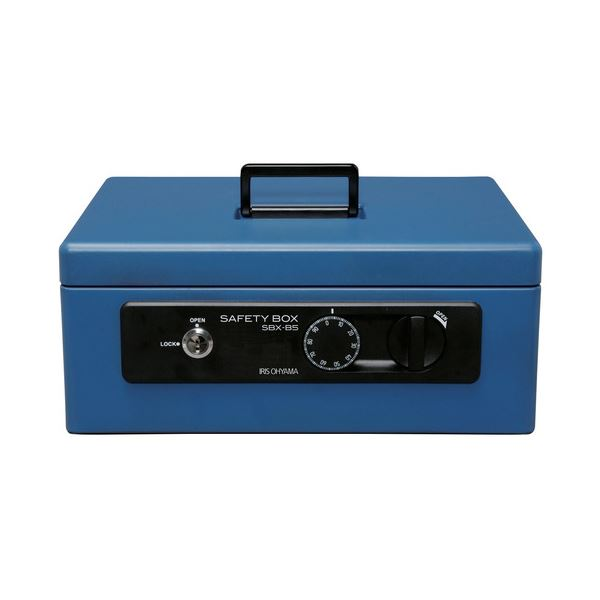【送料無料】アイリスオーヤマ 手提金庫 B5W315×D225×H135mm ブルー SBX-B5BL 1台