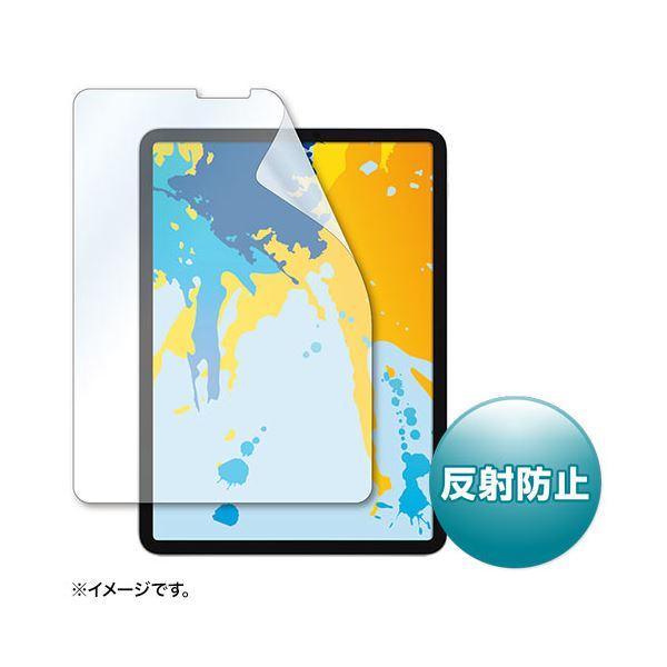 (まとめ)サンワサプライ Apple 11インチiPad Pro 2018用液晶保護反射防止フィルム LCD-IPAD10【×2セット】:ワールドデポ