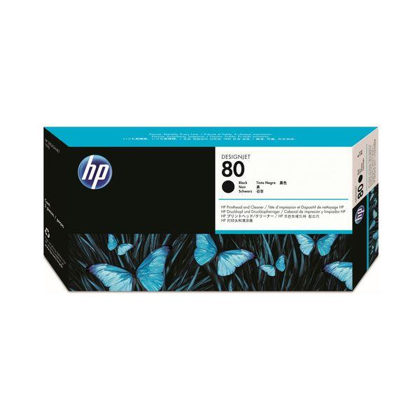 【送料無料】(まとめ) HP80 プリントヘッド/クリーナー ブラック C4820A 1個 【×10セット】