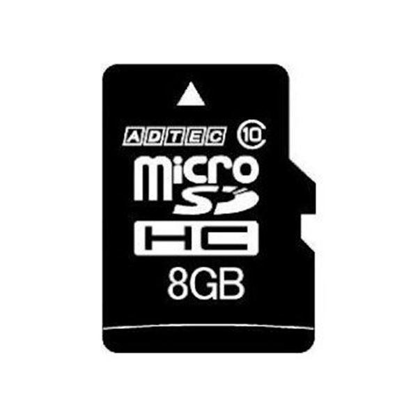 (まとめ) アドテック microSDHC 8GBClass10 SD変換アダプター付 AD-MRHAM8G/10R 1枚 【×10セット】