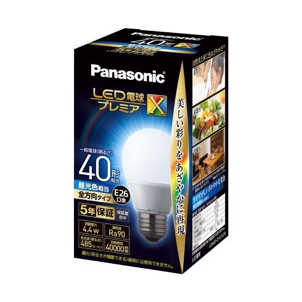 (まとめ)Panasonic LED電球40形E26 全方向 昼光色 LDA4DDGSZ4(×20セット)