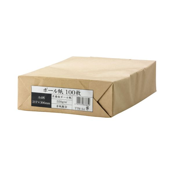 【送料無料】(まとめ) 今村紙工 ボール紙 A4 業務用パック TTM-A4 1セット(300枚:100枚×3パック) 【×5セット】