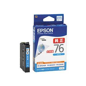 【送料無料】(まとめ) エプソン インクカートリッジ シアン大容量 ICC76 1個 【×10セット】