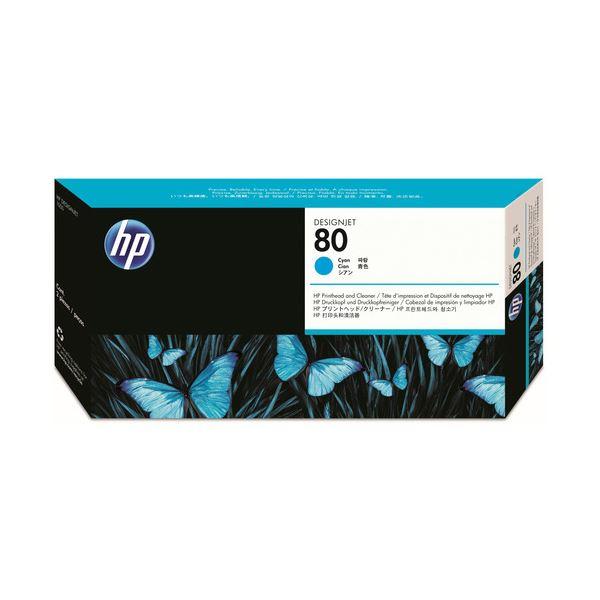 【送料無料】(まとめ) HP80 プリントヘッド/クリーナー シアン C4821A 1個 【×10セット】