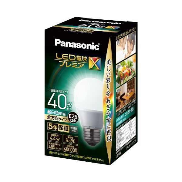 (まとめ)Panasonic LED電球40形E26 全方向 昼白色 LDA4NDGSZ4(×20セット)