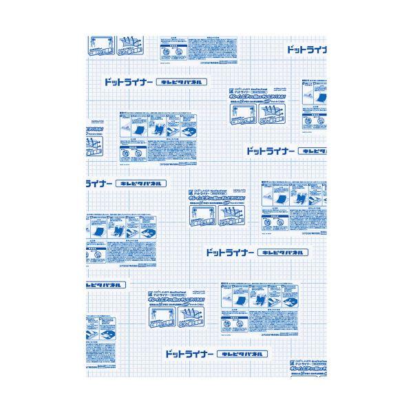 【送料無料】コクヨ スチレンボード(のり付)(ドットライナーキレピタパネル)B1 厚さ5mm TY-DSP11 1ケース(5枚)